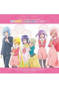 (CD)ハヤテのごとく!Cuties ENDING&ヒロインサントラ 1 (初回限定盤)