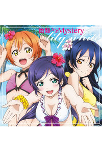 (CD)「ラブライブ!」ユニットシングル2nd Session 第1弾 微熱からMystery/lily white