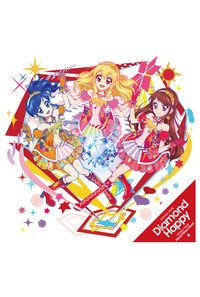 (CD)「アイカツ!」オープニング&エンディングテーマ ダイヤモンドハッピー/ヒラリ/ヒトリ/キラリ