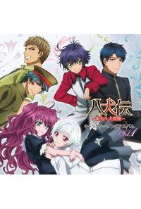 (CD)「八犬伝 -東方八犬異聞-」キャラクターソングアルバム