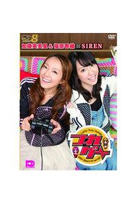 (DVD)つれゲー Vol.8 加藤英美里&福原香織×SIREN