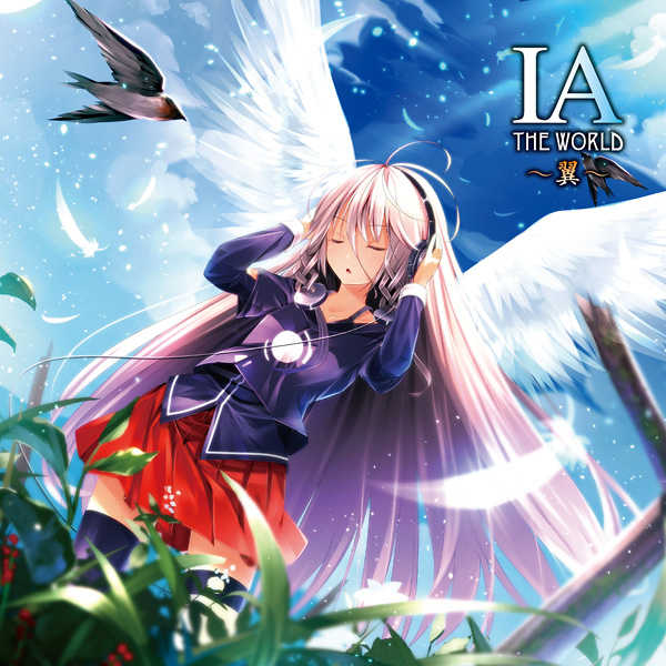 (CD)IA THE WORLD ~翼~