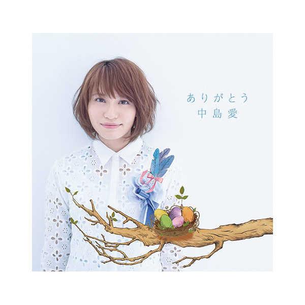 (CD)「たまゆら~もあぐれっしぶ~」エンディングテーマ ありがとう(初回限定盤)(DVD付)