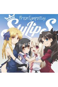 (CD)「Fate/kaleid liner プリズマ☆イリヤ」エンディングテーマ Prism Sympathy (通常盤)