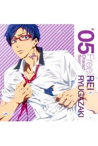 (CD)「Free!」キャラクターソング Vol.5 竜ヶ崎怜
