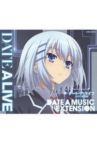 (CD)「デート・ア・ライブ」ミュージック・セレクション DATE A MUSIC EXTENSION