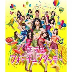 (CD)恋するフォーチュンクッキー (Type A) (通常盤)/AKB48