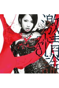 (CD)「ハイスクールD×D NEW」オープニングテーマ 激情論 初回限定盤