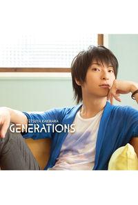 (CD)GENERATIONS(豪華盤)/柿原徹也