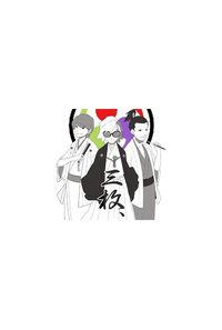 (CD)秋葉工房 presents 歌ってみたコレクション 三枚、(けいたん 暴徒 ただのん)