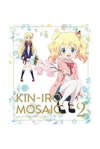 (DVD)きんいろモザイク Vol.2