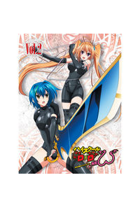 (DVD)ハイスクールD×D NEW Vol.2