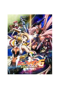 (DVD)戦姫絶唱シンフォギアG 5 (初回限定版)