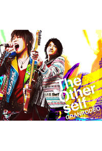 (CD)「黒子のバスケ」オープニングテーマ The Other self(通常盤)/GRANRODEO