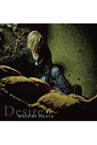 (CD)Desire -希望-/緒方恵美