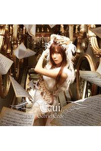 (CD)Ceui 4thアルバム「ガブリエル・コード ~エデンへ導く光の楽譜~」 (通常盤)