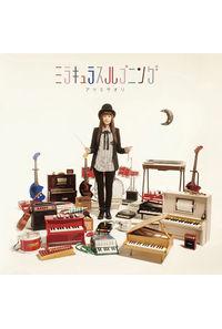 (CD)ミラキュラスハプニング/アツミサオリ