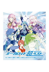(CD)VOCALOID 超BEST -impacts-