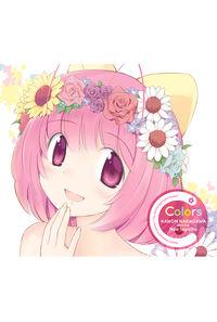 (CD)Colors/中川かのん starring 東山奈央(初回限定盤)
