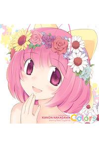 (CD)Colors/中川かのん starring 東山奈央(完全初回限定生産シリアルナンバー入りLPサイズジャケット仕様)