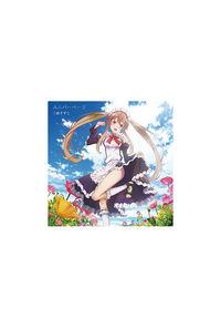 (CD)「アウトブレイク・カンパニー」オープニングテーマ ユニバーページ(通常盤)