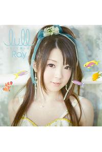 (CD)「凪のあすから」オープニングテーマ lull~そして僕らは~ (初回限定盤) (DVD付)