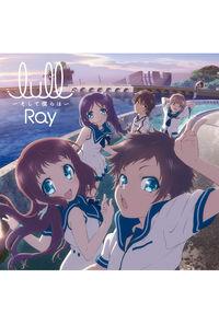 (CD)「凪のあすから」オープニングテーマ lull~そして僕らは~ (初回限定アニメ盤) (DVD付)