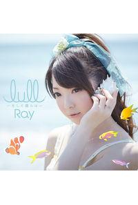 (CD)「凪のあすから」オープニングテーマ lull~そして僕らは~