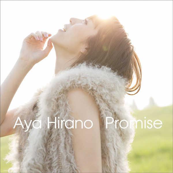 (CD)Promise(初回限定盤)(DVD付)/平野綾