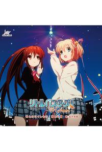 (CD)リトルバスターズ!~Refrain~ エンディングテーマ 君とのなくしもの/北沢綾香