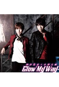 (CD)ラジオ「神谷浩史・小野大輔のDearGirl~Stories~」オープニング&エンディングテーマ Glow My Way