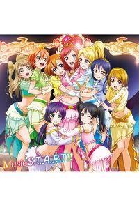 (CD)「ラブライブ!」μ's 6thシングル Music S.T.A.R.T!! DVD付通常盤