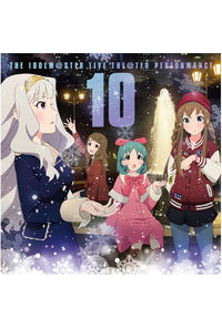 (CD)ソーシャルゲーム「アイドルマスター ミリオンライブ!」 THE IDOLM@STER LIVE THE@TER PERFORMANCE 10