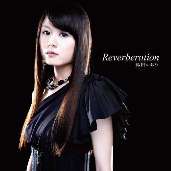 (CD)Reverberation/織田かおり