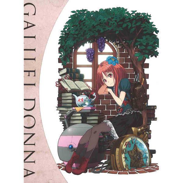 (BD)ガリレイドンナ 1 (完全生産限定版)