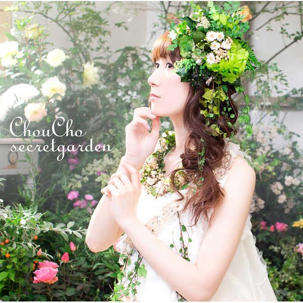 (CD)ChouCho 2ndアルバム secretgarden (初回限定盤)