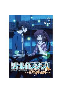 (DVD)リトルバスターズ!~Refrain~3(初回生産限定版)