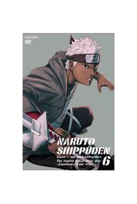(DVD)NARUTO-ナルト- 疾風伝 忍界大戦・彼方からの攻撃者 6