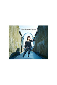 (CD)NEW WORLD (DVD付限定版)/May'n
