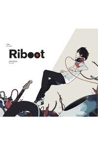 (CD)Riboot (初回完全限定盤)/りぶ