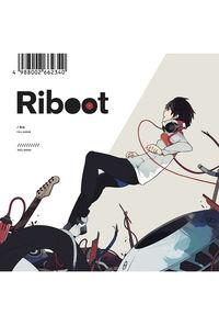(CD)Riboot (通常盤)/りぶ