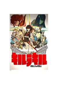 (DVD)キルラキル 2 (通常版)
