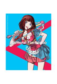 (DVD)サムライフラメンコ 4 (完全生産限定版)