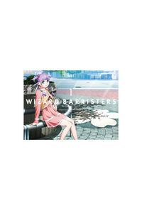 (DVD)ウィザード・バリスターズ -弁魔士セシル- 1