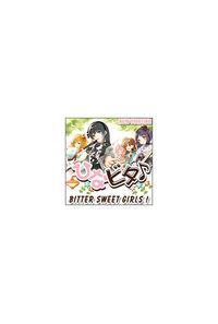 (CD)Bitter Sweet Girls !/日向美ビタースイーツ♪