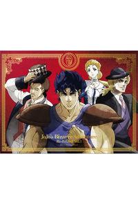 (BD)ジョジョの奇妙な冒険 総集編Vol.1(初回生産限定版)
