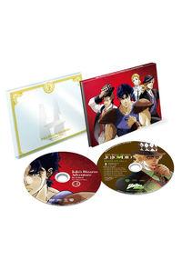 (DVD)ジョジョの奇妙な冒険 総集編Vol.1(初回生産限定版)