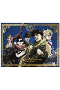 (DVD)ジョジョの奇妙な冒険 総集編Vol.3(初回生産限定版)