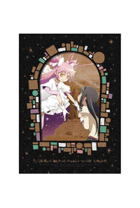 (BD)劇場版 魔法少女まどか☆マギカ [新編] 叛逆の物語 (完全生産限定版)