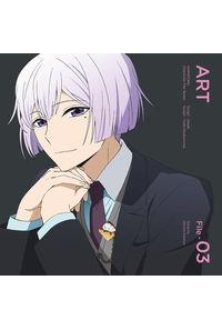 (CD)「ハマトラ」キャラクターファイルシリーズ file-03 アート
